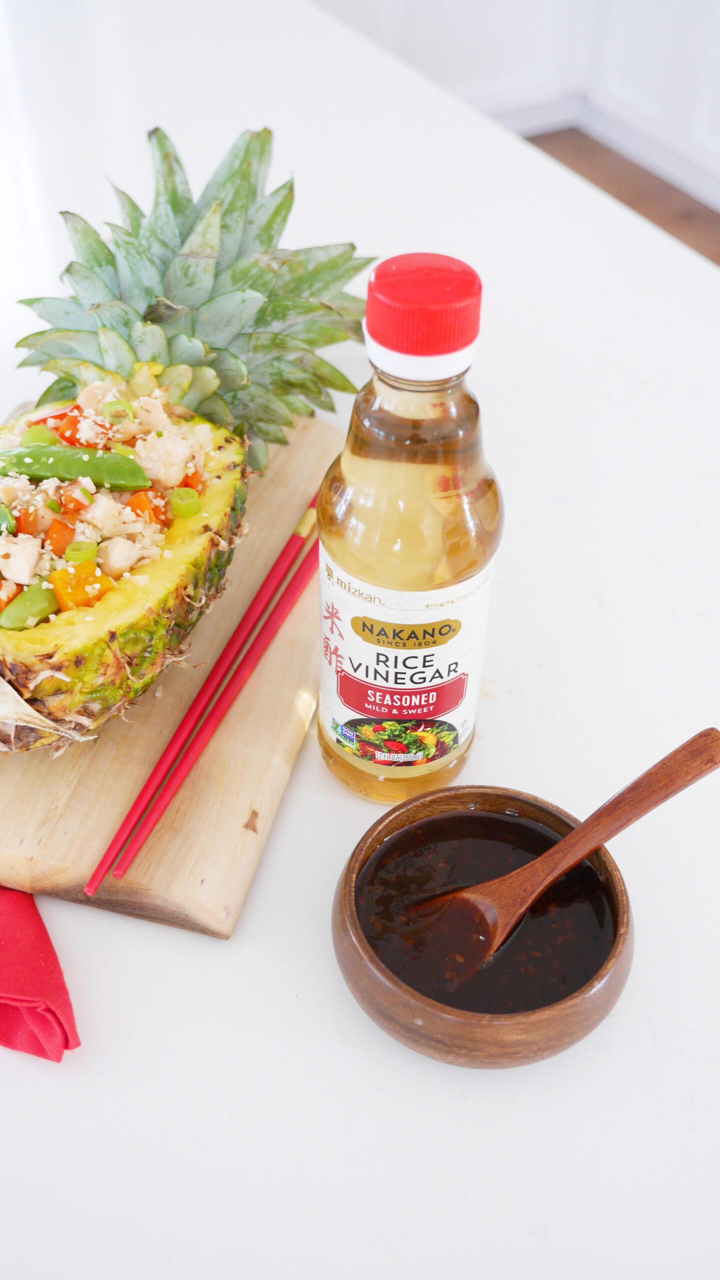 NAKANO Seasoned Rice Vinegar